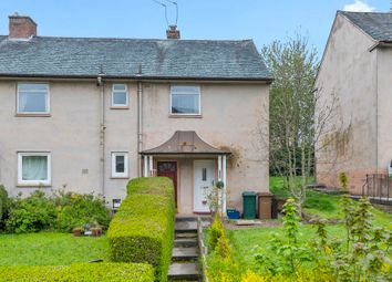 Thumbnail 2 bed flat for sale in Rutherford Drive, Edinburgh