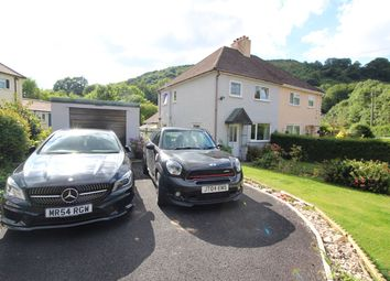 Thumbnail 3 bed semi-detached house for sale in Dan Y Coed, Clydach, Abergavenny
