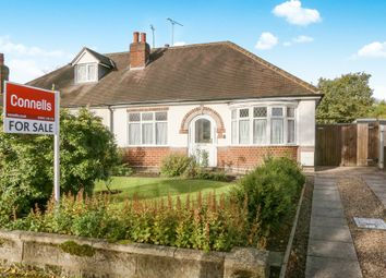 Thumbnail 2 bed semi-detached bungalow for sale in Rowan Crescent, Bradmore, Wolverhampton