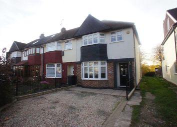 Thumbnail 3 bedroom end terrace house for sale in Drysdale Avenue, London