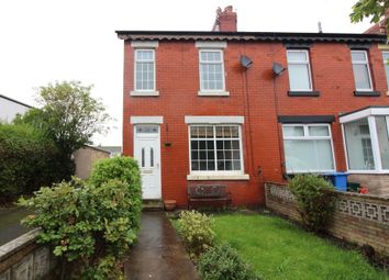 Thumbnail 2 bed end terrace house to rent in Holmes Road, Thornton