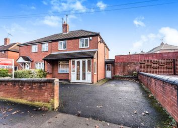 Thumbnail 2 bedroom terraced house for sale in Sussex Avenue, West Bromwich