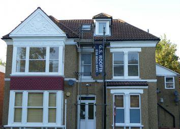 Thumbnail 1 bed flat to rent in Sylvan Road, London, London