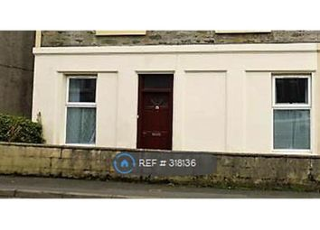 Thumbnail 1 bed flat to rent in Ardbeg Road, Rothesay
