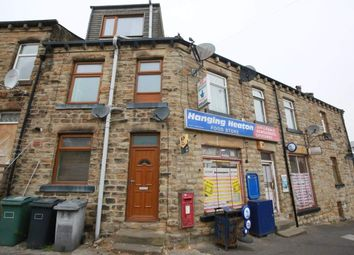 Thumbnail Retail premises for sale in Mill Lane, Hanging Heaton, Batley
