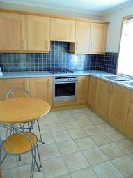 Thumbnail 2 bed terraced house to rent in Fortingall Place, Perth