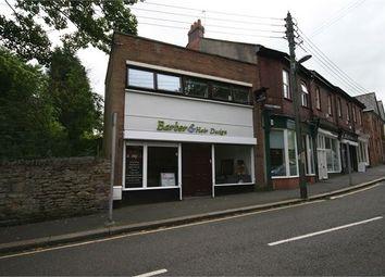 Thumbnail Retail premises to let in Lane Head, Whitewell Lane, Ryton