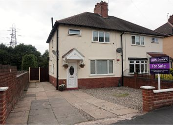 Thumbnail 3 bed semi-detached house for sale in Chapel Street, Brierley Hill