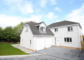 Thumbnail 5 bed detached house for sale in New Plot, Redmill View, East Whitburn, Bathgate, West Lothian