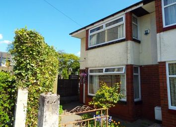 Thumbnail 2 bed end terrace house for sale in Silvester Road, Chorley, Lancashire