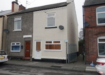 Thumbnail 2 bed semi-detached house to rent in Bailey Street, Stapleford