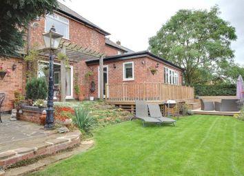 Thumbnail 4 bed detached house for sale in Maple Avenue, Sandiacre, Nottingham