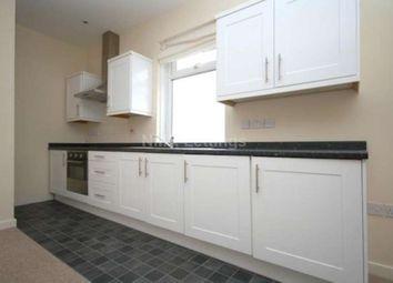Thumbnail 2 bedroom flat to rent in Halls Buildings, Humbleburn Lane, Blackhouse, Edmondsley