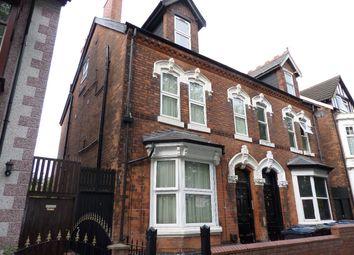 Thumbnail Studio to rent in Flat 3, Selwyn Road, Edgbaston
