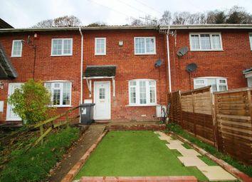 Thumbnail 2 bed terraced house for sale in Bryn Rhedyn, Coed Y Cwm, Pontypridd