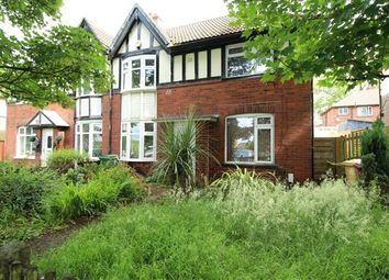 Thumbnail 3 bedroom property for sale in Crompton Way, Bolton