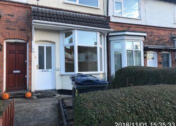 Thumbnail 2 bed terraced house to rent in Doidge Road, Erdington