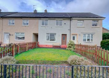 2 bed terraced house for sale in Drumshaw Drive, Glasgow G32