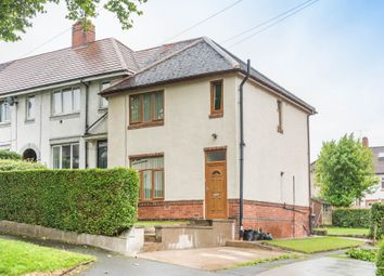 Thumbnail 3 bed end terrace house for sale in Annesley Road, Sheffield