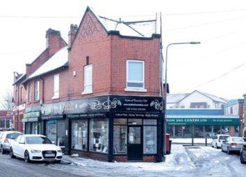 Thumbnail Retail premises to let in Walthew Lane, Wigan