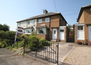 Thumbnail 3 bedroom semi-detached house to rent in Warden View, Wall, Hexham