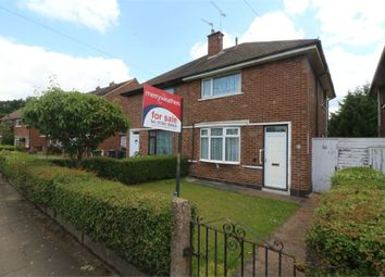 Thumbnail 2 bedroom semi-detached house for sale in Everingham Road, Cantley, Doncaster, South Yorkshire