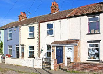 2 bed terraced house for sale in School Road, Lowestoft, Suffolk NR33