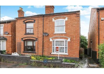 Thumbnail 2 bed semi-detached house to rent in Nelson Road, Worcester