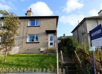 Thumbnail 3 bed end terrace house for sale in The Oval, Skipton