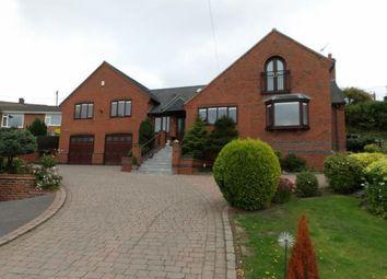 Thumbnail 4 bed detached house for sale in Elder Lane, Griffydam, Coalville