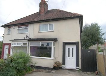 Thumbnail 2 bedroom semi-detached house for sale in Grange Street, Alfreton
