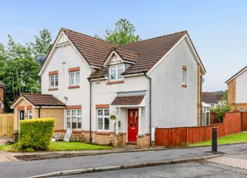 Thumbnail 2 bed property for sale in 9 Priorwood Road, Newton Mearns