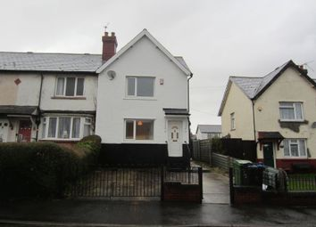 Thumbnail 2 bed end terrace house to rent in Jackson Road, Ely, Cardiff