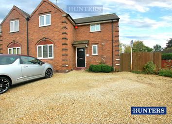 Thumbnail 3 bed semi-detached house to rent in Vicarage Road, Amblecote, Stourbridge