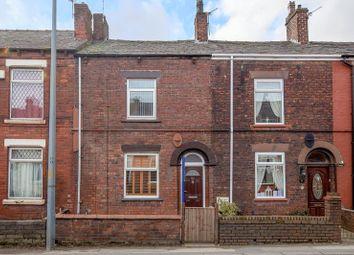 Thumbnail Terraced house for sale in Walthew Lane, Platt Bridge, Wigan