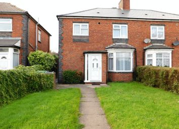 Thumbnail 1 bed flat to rent in Oldbury Road, Rowley Regis