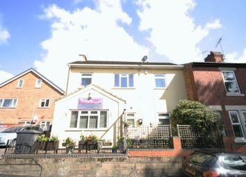 Thumbnail 1 bed flat to rent in Shepherd Street, Littleover, Derby