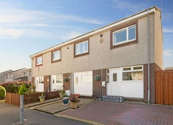 Thumbnail 2 bed end terrace house for sale in 41 Carlaverock Court, Tranent