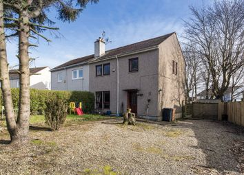 Thumbnail 3 bedroom semi-detached house for sale in Gaitside Crescent, Garthdee, Aberdeen, Aberdeenshire