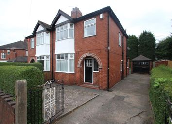 Thumbnail 3 bed semi-detached house for sale in Highfield Drive, Blurton, Stoke-On-Trent