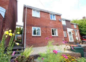 Thumbnail 1 bed flat to rent in Bloomfield Close, Newport, Newport.