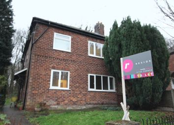Thumbnail 2 bed flat to rent in Mountside Crescent, Prestwich, Manchester