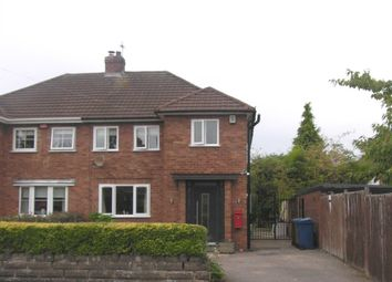 Thumbnail 3 bed semi-detached house for sale in Fotherley Brook Road, Aldridge, Walsall