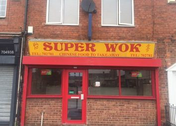 Thumbnail Restaurant/cafe for sale in Portobello Street, Hull