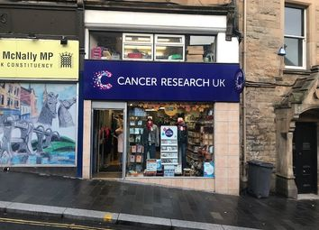 Thumbnail Retail premises for sale in Vicar Street, Falkirk