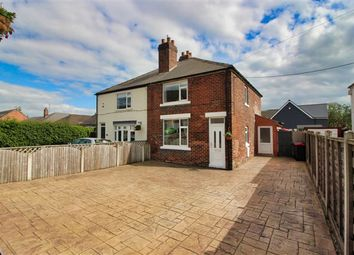 Thumbnail Semi-detached house for sale in The Pastures, Todwick, Sheffield, Rotherham