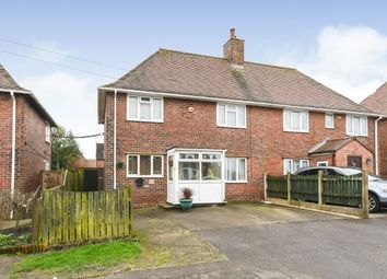 2 bed semi-detached house for sale in Searston Avenue, Holmewood, Chesterfield, Derbyshire S42