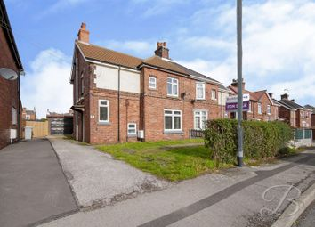 Thumbnail 3 bed detached house for sale in Oak Avenue, Ollerton, Newark