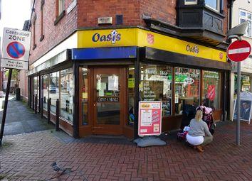 Thumbnail Restaurant/cafe to let in Main Street, Bulwell, Nottingham