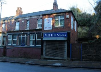 Thumbnail Studio to rent in Mill Hill Road, Pontefract